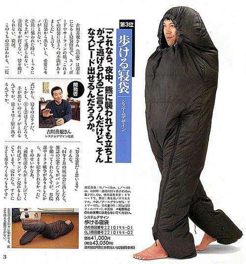 30 Most Bizarre Things Hailing From Japan 24