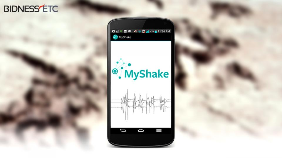 MyShake Is A Smartphone Application That Can Help Predict Earthquakes