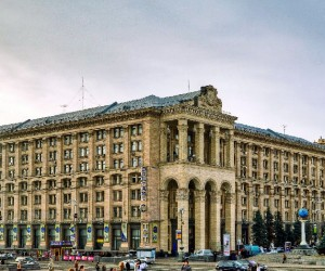 Main post office in Kiev, Ukraine