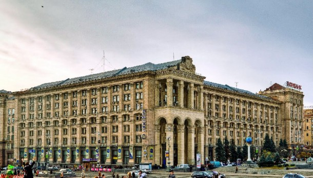 Main post office in Kiev, Ukraine