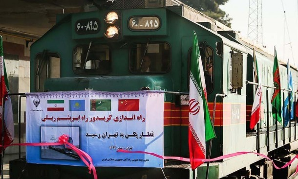 Train From China Reaches Tehran Marking The Revival Of Silk Road 2