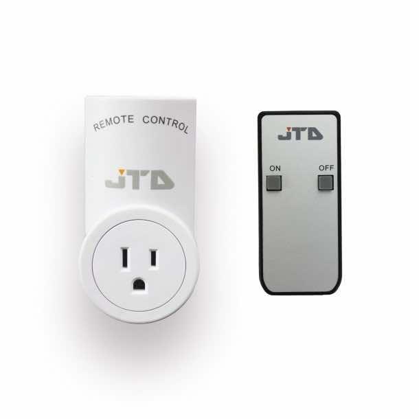 10 Best Wireless sockets (8)