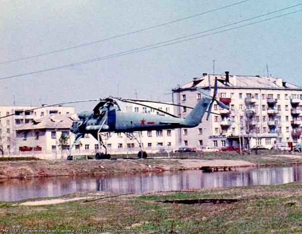 Russian Helicopter MI-10PP Was Designed For A Specific Purpose 3