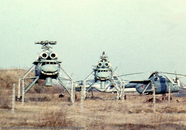 Russian Helicopter MI-10PP Was Designed For A Specific Purpose