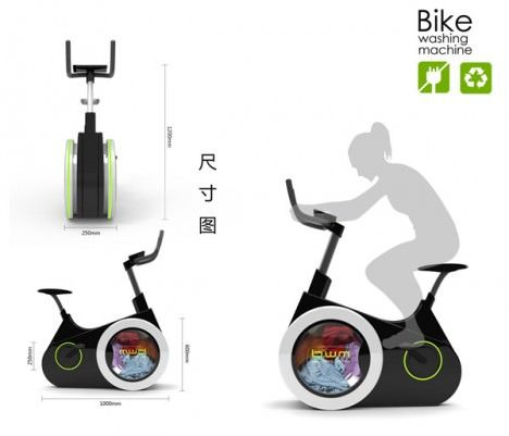 Work Out On This Bike And Get Your Laundry Done As A Side Benefit 3