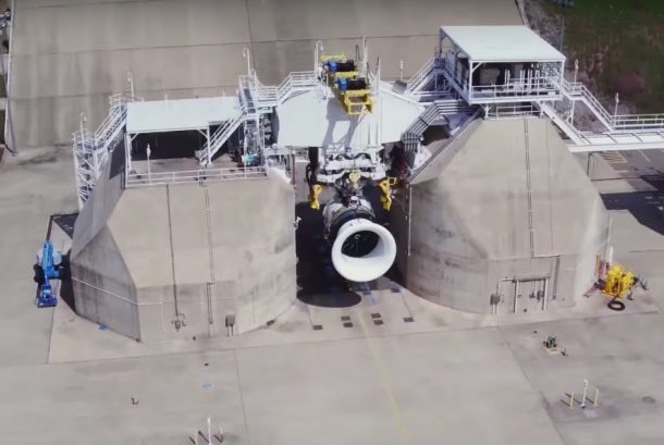 World largest engine