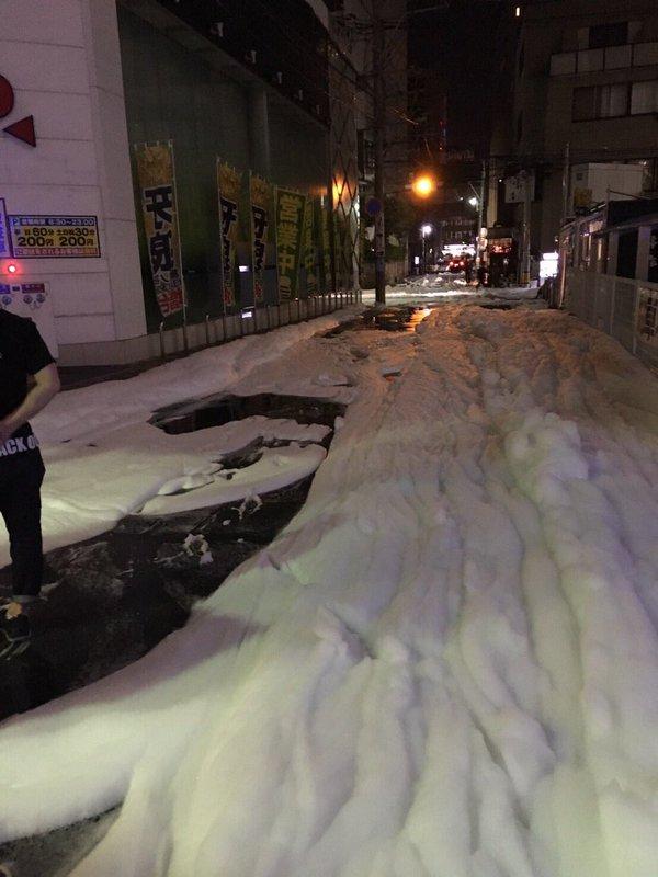 foam in Japanese cities