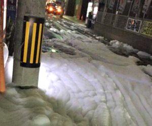 foam in Japanese cities3
