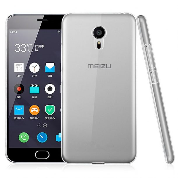 10 Best Cases for Meizu M3 Note (2)