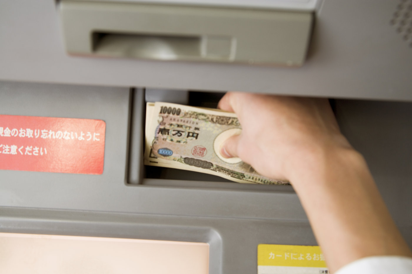 An Immense, Coordinated ATM Heist In Japan Nets 1