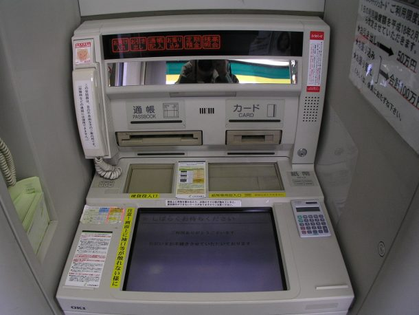 1.4 billion yen atm heist in japan, japan loses 12.7 million dollars to counterfeit credit cards