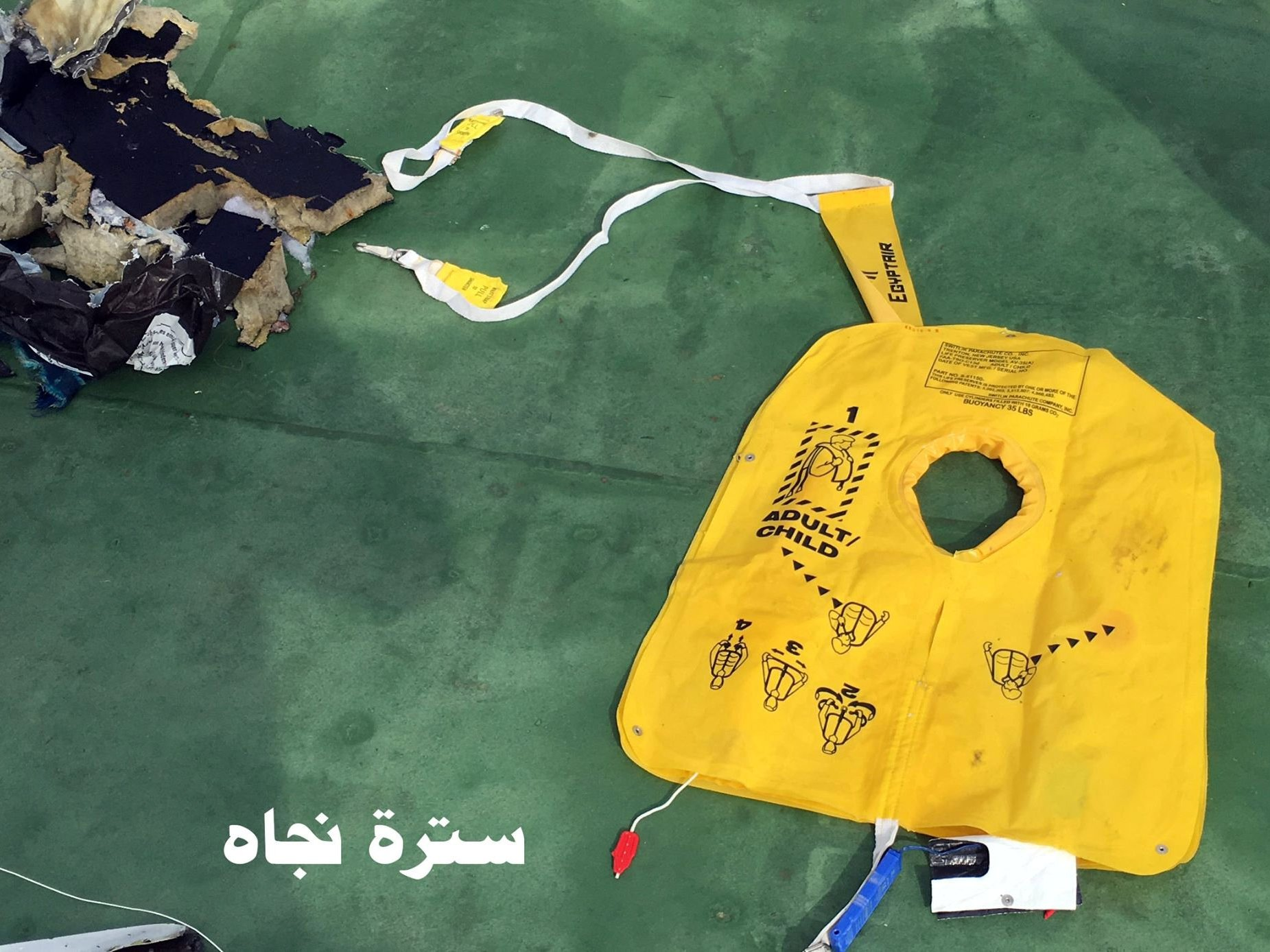 Egypt 804 robot submarine launched