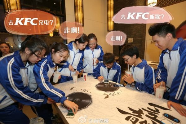 The Futuristic Restaurateur, KFC Staffed By Robots_Image 4