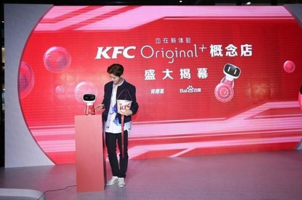 The Futuristic Restaurateur, KFC Staffed By Robots_Image 5