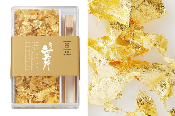 The Old School Method of Making Impossibly Thin Gold Leaves from a Tiny Piece of Gold_Image 2