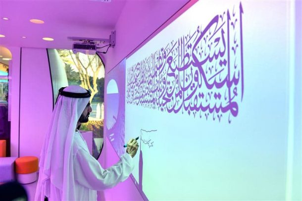 World's First Fully Operational 3D Printed Office Debuts In Dubai_Image 3