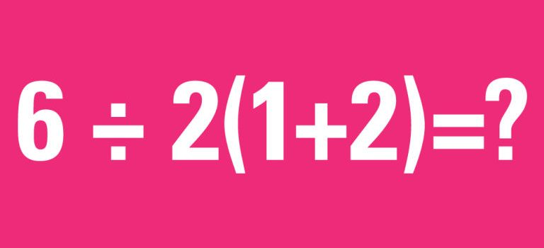 5 Elementary Math Problems So Hard, You'll Probably Get Them Wrong_Image 2