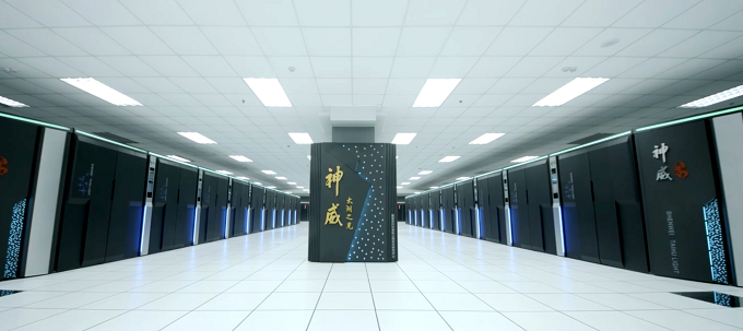 China Made The World's Fastest Supercomputer Using Its Own Chips_Image 1