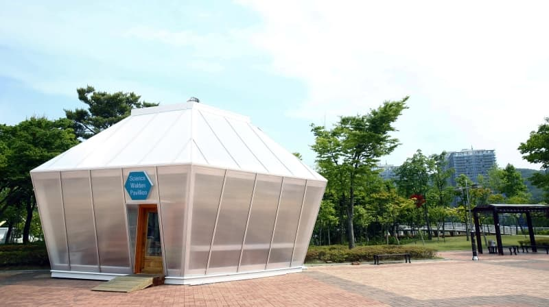 public toilet for saving environment54
