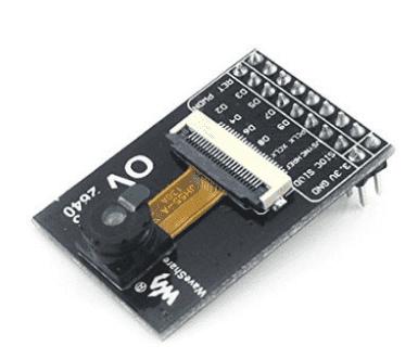 Best Arduino Cameras 1