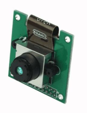 Best Arduino Cameras 4