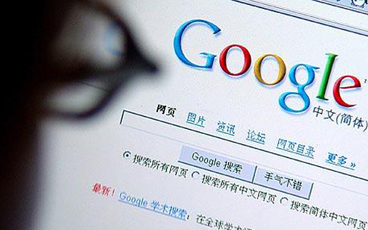 Google_China-large_trans++qVzuuqpFlyLIwiB6NTmJwfSVWeZ_vEN7c6bHu2jJnT8