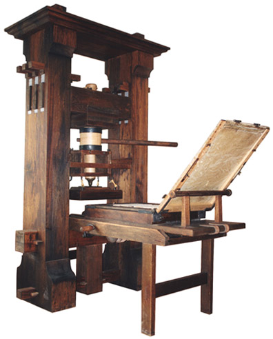 This Video Shows How A Gutenberg Printing Press Works