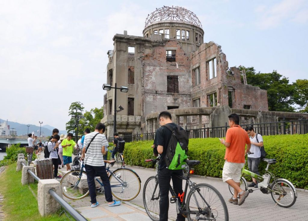 Japan Pokemon Go Hiroshima