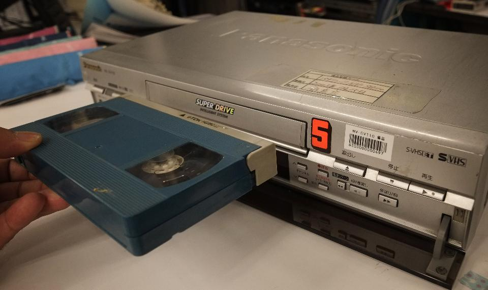 R.I.P VCR – The World's Last VHS Will Be Manufactured This Month