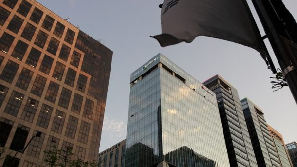 Nexon HQ. Credits: Wikimedia