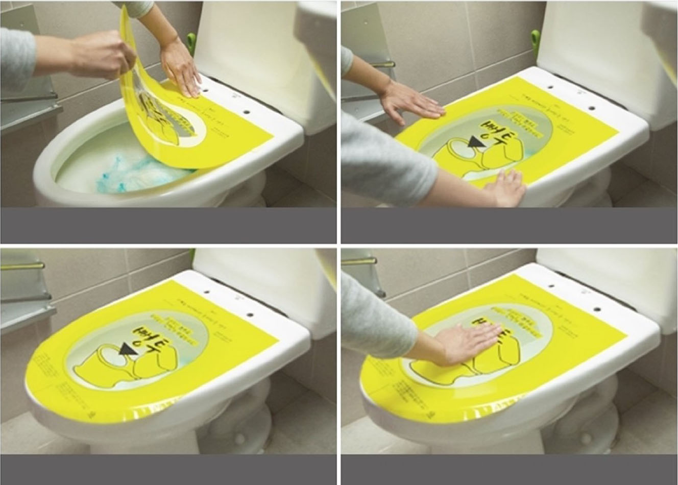 Bye Bye Plunger! Korean Inventors Introduce A Genius Toilet ...