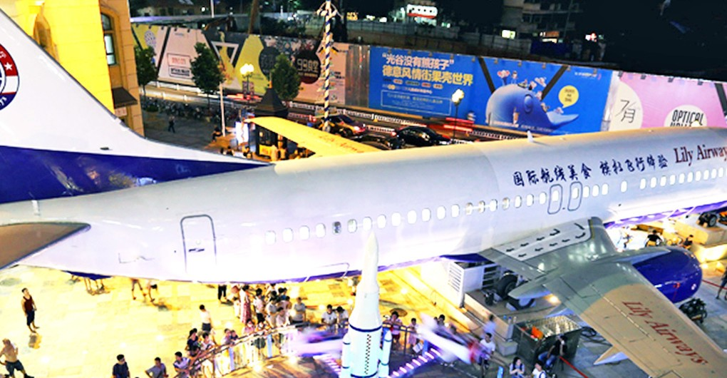 Chinese Businessman Transforms Boeing 737 into USD5 million restaurant_Image 3