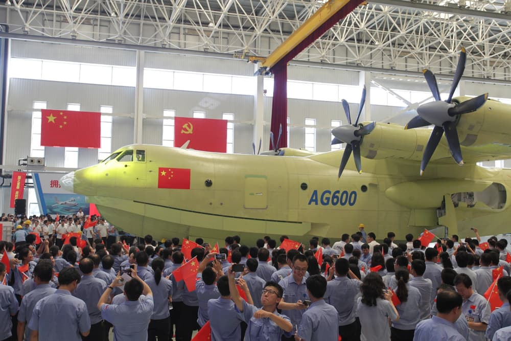 China Unveils The World's Largest Seaplane