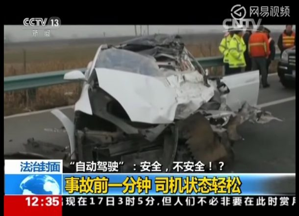 tesla-autopilot-might-be-involved-in-the-fatal-crash-in-china_image-1