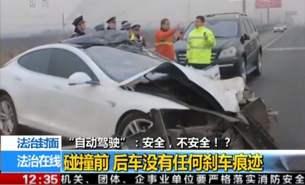 tesla-autopilot-might-be-involved-in-the-fatal-crash-in-china_image-4