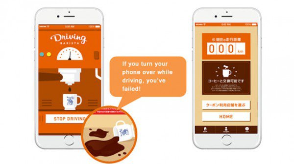 this-app-gives-away-free-coffee-to-the-drivers-for-not-checking-their-phones-while-driving_image-2