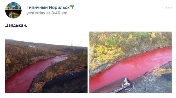 this-russian-river-turned-red-and-it-had-nothing-to-do-with-the-bible_image-1