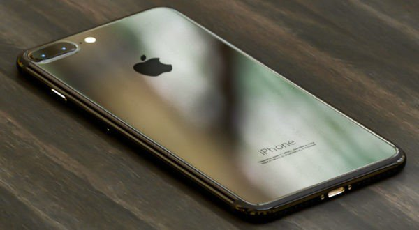 change-your-name-to-iphone-seven_image-1
