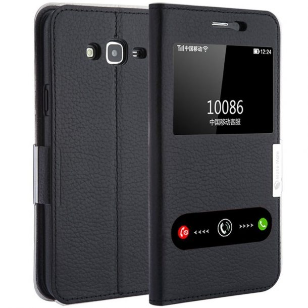 Make Mate Cases For Samsung Galaxy J7 Prime