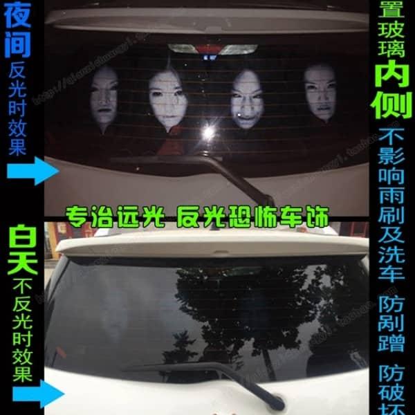 Photos: Taobao