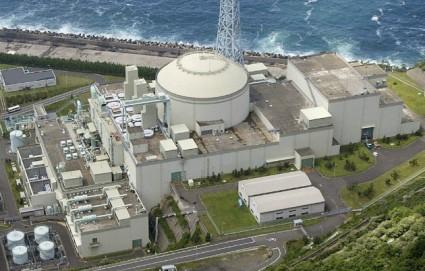 Monju nuclear reactor