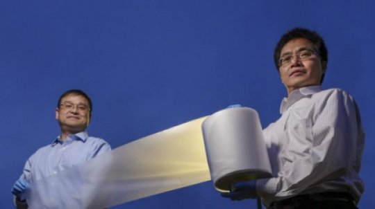 Newly Engineered Material Is Actually An Air Conditioner That Uses Zero Energy