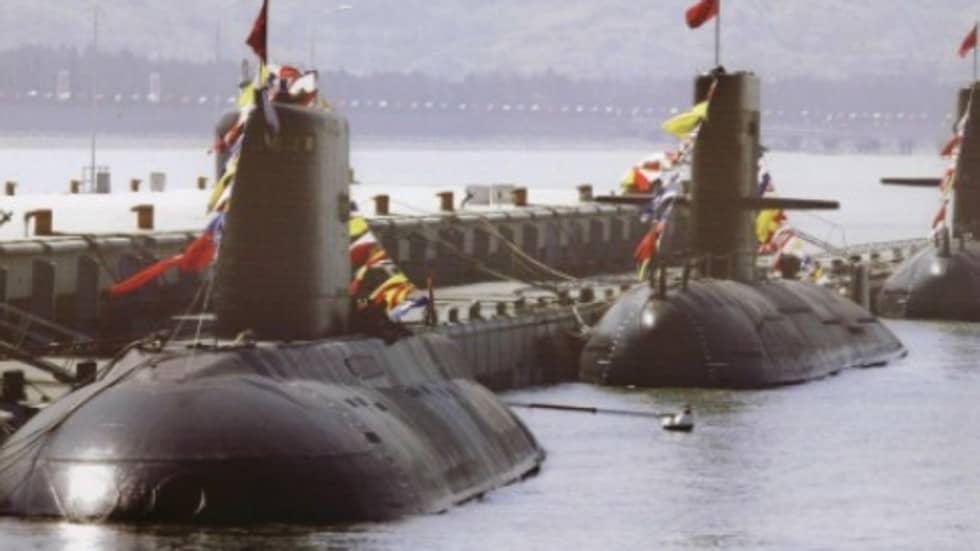 China Nuclear Submarine Facility (2)