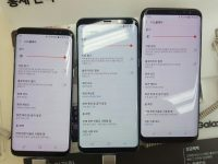 samsung S8 red screen