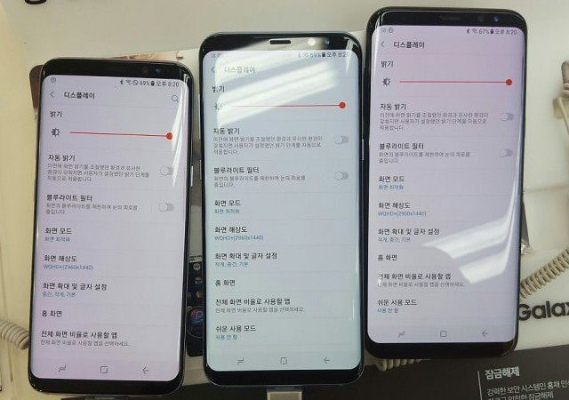 New Samsung Galaxy S8 Has One Big Problem And Engineers Are Frantically Trying To Fix It