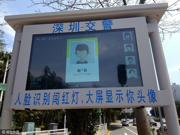 Facial Recognition System In China Will Now Fine People By Texting Them