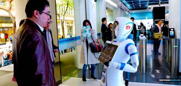 bank robots