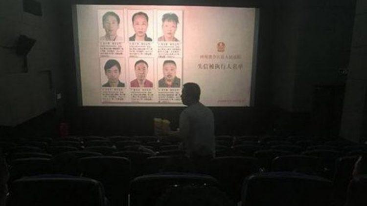 Reel of shame china