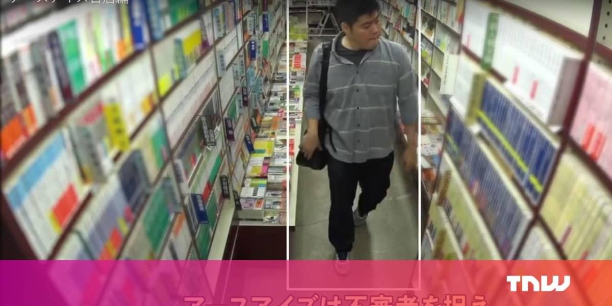 shopifter AI detector