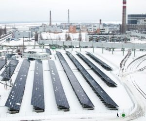 Chernobyl Ukraine gets solar power plant